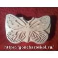 Бабочка-1М