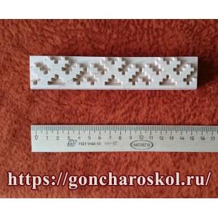 Русский узор-окантовка 1-1М (штамп для набойки)
