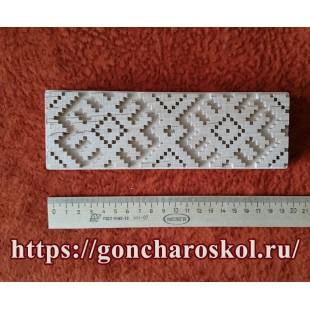 Русский узор окантовка-3М (штамп для набойки)