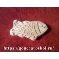 Рыба-1А